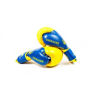 Боксерские перчатки PowerPlay Ukraine (3021) Yellow/Blue 10 oz